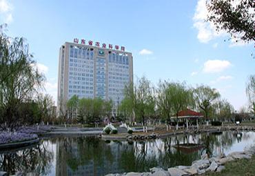 山東省農業科學院